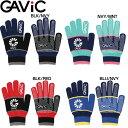 【全品送料無料&ポイント最大17倍】 ガビック gavic(GAVIC) ニットグローブ GA9321 手袋 (RO)(ユニセックス)送料無料