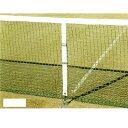 【全品送料無料&ポイント最大17倍】 アシックス(asics)テニス付属品ソフトテニス用スチールワイヤー[ 134515 ] 【送料無料】