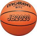 molten(モルテン) バスケットボール(7号)【RCP】 【送料無料】