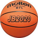 molten(モルテン) バスケットボール(7号)(送料無料)