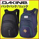 ダカイン DAKINE バックパック/リュック CAMPUS 33L【AG237-019】(あす楽即納)【RCP】 【送料無料】