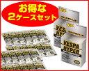 【お得な2ケースセット】ベスパスポーツサプリメントベスパ ハイパー VESPA HYPER(9gX12個入ケース X 2 セット) 309125【サプリメント】(ランキング2位)【RCP】 【送料無料】