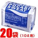ポカリスエット 10L用粉末(740g)×20袋(2ケース) 34150 スポーツやお風呂上がりの水分とイオンのすみやかな補給に最適! 大塚製薬
