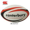 canterbury カンタベリー ラグビーボール(4号)AA02685【日本ラグビー協会認定球】【RCP】 【送料無料】