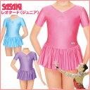 ササキスポーツ(SASAKI) 新体操 ウェア スカート付きレオタード(ジュニア用) J-7000HSC