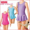 ササキスポーツ(SASAKI) 新体操 ウェア スカート付きレオタード(ジュニア用) J-73
