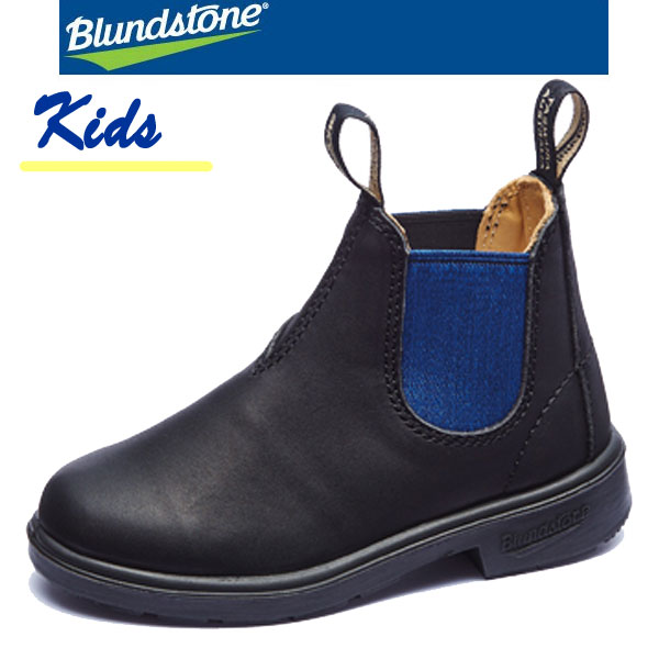 Blundstone(ブランドストーン)サイドゴアブーツワークブーツBS580500キッズ/ジュニア