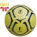 MIZUNO(ミズノ) フットサルボール 4号球 サッカー イクイップメント Q3JBA03045