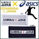 asics アシックス 侍ジャパン フェイスタオル BAQ752 応援グッズ