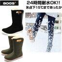 BOGS(ボグス) 防寒 防水ブーツ レディース ブーツ M...