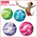 ササキスポーツ(SASAKI) 新体操 手具 ミドルヴィーナスボール M-207MVE 【ミドルサイズ】(ランキング1位)