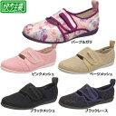 快歩主義 アサヒシューズ ASAHI SHOES アサヒ靴 介護(日本製)L085K 室内履き【レディース】【RCP】 【送料無料】