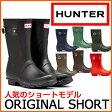 【全品送料無料&ポイント最大19倍】 ハンターブーツ(HUNTER) hunter レインブーツ オリジナル ショート(SHORT)長靴 15FW【レディース】 (RO) 【送料無料】【正規品】