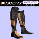 X-SOCKS(エックスソックス) スノーボード(SNOWBOARDING) ウインタースポーツ X0203611 ブラック&オレンジ(送料無料)
