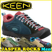 【ポイント15倍!最大31倍&全品送料無料】 KEEN(キーン)ジャスパーロックス JASPER-ROCKS 2015FW新作 【メンズ】 アウトドア/サンダル/クロッグ/ウォーター 【送料無料】