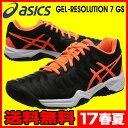 17SS asics(アシックス) テニスシューズ ゲルレゾリューションGS GEL-RESOLUTION 7 GS TLL788-9030 ジュニア 【RCP...