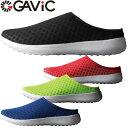 ガビック gavic(GAVIC) GS2209 屋外用シューズ サッカー・フットサル アフターシューズ 靴(RO)【 メンズ 】