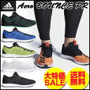 アディダス(adidas) ジョギング・マラソン Aero BOUNCE PR エアロバウンス PR ランニングシューズ メンズ・ユニセックス