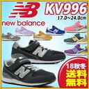 ニューバランス(NewBalance) KV996 キッズシ...