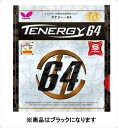 Butterfly(バタフライ) テナジー・64 05820-278 ブラック タマス卓球/ラバー