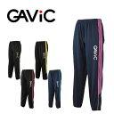 GAViC(ガビック…