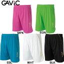 GAViC(ガビック) サッカー・フットサル ゲームパンツ GA6223(RO)【ユニセックス】【RCP】 【送料無料】