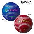 GAViC(ガビック) フットサルボール ARENA Futsal GB0103(RO)(送料無料)