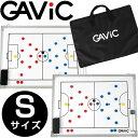 GAViC(ガビック) サッカー・フットサル 作戦板 タクテ...