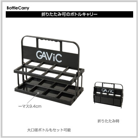 GAViC(ガビック) サッカー・フットサル ...の紹介画像2