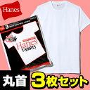 ヘインズ(Hanes) 【3枚組】アカラベル クルーネック Tシャツ 赤パック HM2135G
