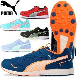 PUMA(プーマ)スピードモンスター V3 190266 キッズシューズ 運動靴 ジュニア・キッズ(男の子・女の子)(あす楽即納あり)