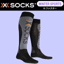 X-SOCKS(エックスソックス) スキー X-ファクター(SKI X-FACTOR) X0203281 ブラック