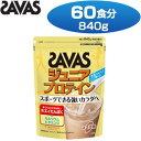 SAVAS(ザバス) CT1024 ジュニア プロテイン ココア味(60食分/840g) 【BODYMAKE】(送料無料)