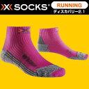 X-SOCKS(エックスソックス) ディスカバリー2.1(LADY) ピンク(RUNNING DISCOVERY 2.1) ランニング X1000148 【レディース】【RCP】 ..