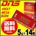 DNS(ディーエヌエス) 4ウェイメガバーン 4WAY MEGA BURN(5g×14袋)(あす楽即納)