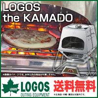 LOGOS ロゴス LOGOS the KAMADO [ 81064150 ](バーベキュー&クッキング)の画像