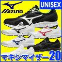 MIZUNO ミズノシューズ ランニング シューズ K1GA1800 K1GA1802 マキシマイザー 20 メンズ ユニセックス 幅広ワイド MAXIMIZER