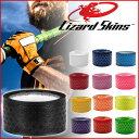 リザードスキンズ(Lizard Skins)グリップテープ シングルカラー LSLSG 野球バットラップ【送料無料キャンペーン対象外】
