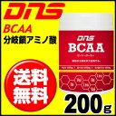 DNS(ディーエヌエス) BCAAパウダー【200g】(あす楽即納)(送料無料)