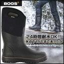 BOGS(ボグス) 防寒 防水ブーツ メンズ URTRA TALL (RO) (メンズ)(51377)【RCP】 【送料無料】