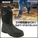 BOGS(ボグス) 防寒 防水ブーツ メンズ URTRA MID (RO) (メンズ)(51407)【RCP】 【送料無料】
