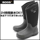 BOGS(ボグス) 防寒 防水ブーツ レディース ロングブーツ CLASSIC HIGH (RO) (レディース)(60153)【RCP】 【送料無料】