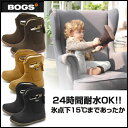 BOGS(ボグス) 防寒 防水ブーツ ベビー/キッズ SOLID (RO) (ベビーキッズ)(71392)(送料無料)