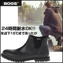 BOGS(ボグス) 防寒 防水ブーツ メンズ CARSON (RO) (メンズ)(71395)【RCP】 【送料無料】