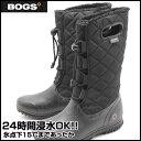 BOGS(ボグス) 防寒 防水ブーツ レディース キルトブーツ JUNO LACE TALL (RO) (レディース)(71767)【RCP】 【送料無料】