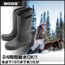 BOGS(ボグス) 防寒 防水ブーツ メンズ RAIN BOOT (RO) (メンズ)(71913)【RCP】 【送料無料】