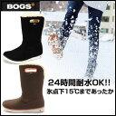 BOGS(ボグス) 防寒 防水ブーツ レディース ブーツ MID BOOTS SOID (RO) (レディース)(78408)【RCP】 【送料無料】