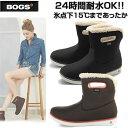 BOGS(ボグス) 防寒 防水ブーツ レディース ショートブーツ SHORT BOOTS SOID(78409) 【RCP】 【送料無料】