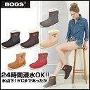 BOGS(ボグス) 防寒 防水ブーツ レディース ショートブーツ SHORT BOOTS MULTI(78410)【RCP】 【送料無料】