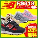 数量限定!16FW新作 NewBalance(ニューバランス) FS313 キッズシューズ 【インファント】(送料無料)